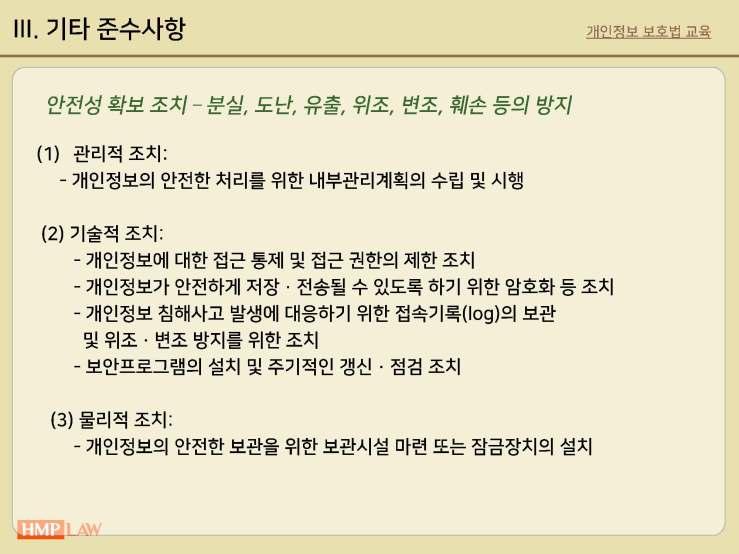 - 블로그용_페이지_13