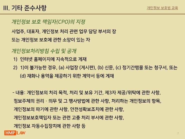 - 블로그용_페이지_14