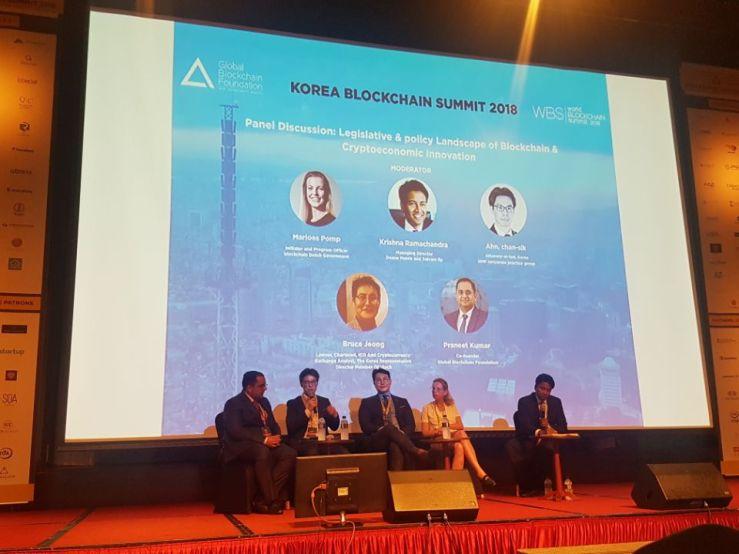 Korea Blockchain Summit 사진_2