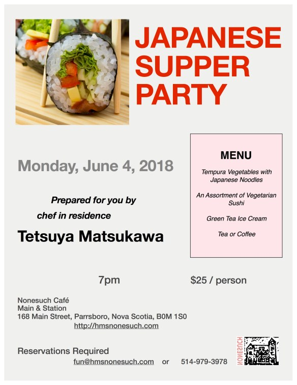 Japanese Supper Party_poster
