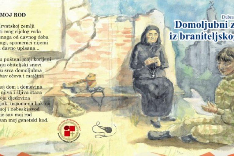 Predstavljena zbirka pjesama ratnih izvjestiteljica, braniteljica i branitelja, autorice Dubravke Vukoja, članice HNiP-a