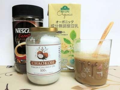 ココナッツオイルと豆乳とコーヒー