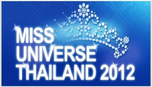 มิสยูนิเวิร์สไทยแลนด์ 2012 เปิดรับสมัครแล้ว