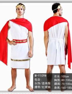 Trang phục Hy Lạp nam