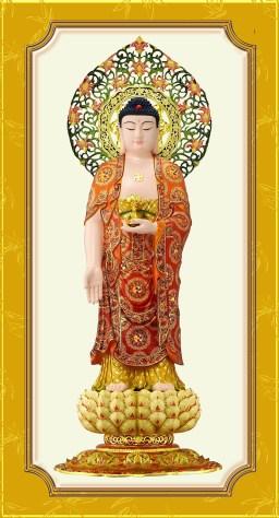 A Di Đà Phật, A Mi Đà Phật, Amituofo, Amitabha, Tây Phương Tam Thánh