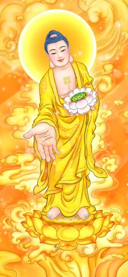 A Di Đà Phật | A Mi Đà Phật | Amituofo | Amitabha