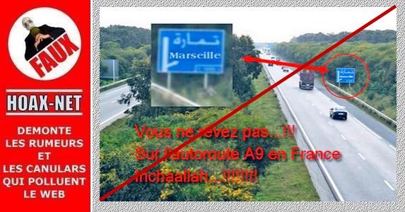 Non, ce n'est pas l'autoroute A9 en France !