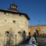 Medzhybizh Fort