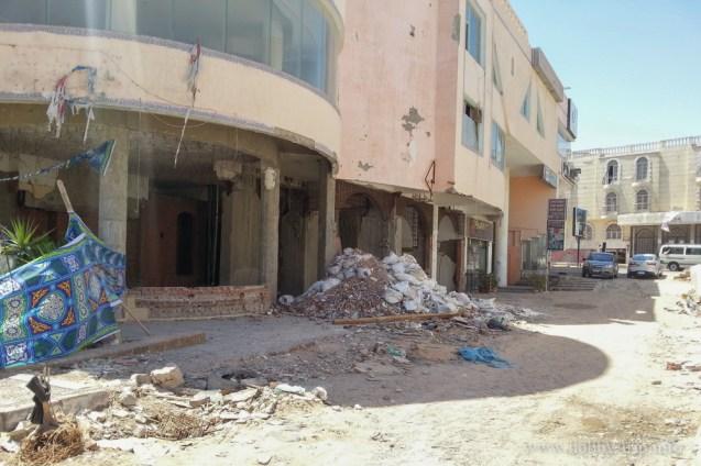 В пресечка на центъра на Хургада, Египет