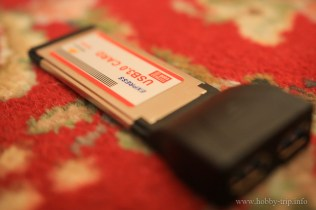 Express card USB 3.0