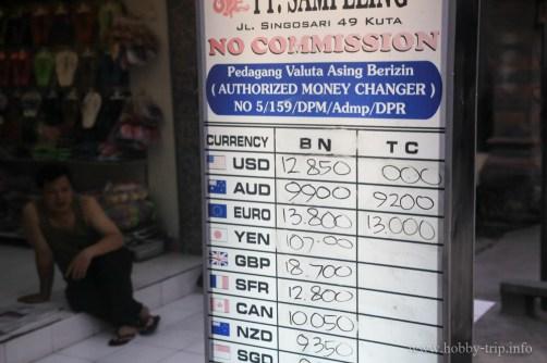 Чейндж-бюро, магазин за дрехи и джапанки в едно - остров Бали
