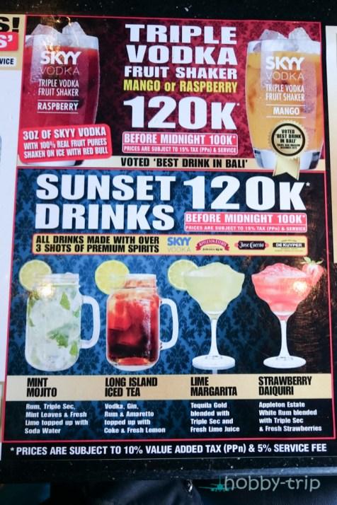 Цени на коктейли в Sky Garden Bali