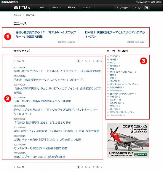 06_news