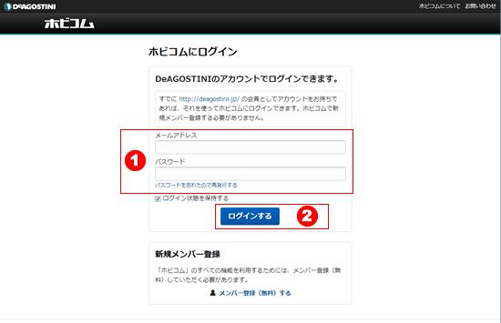 11_2_login