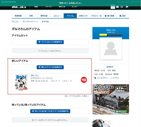 24_5_item