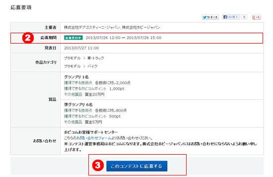 04_start_apply_page
