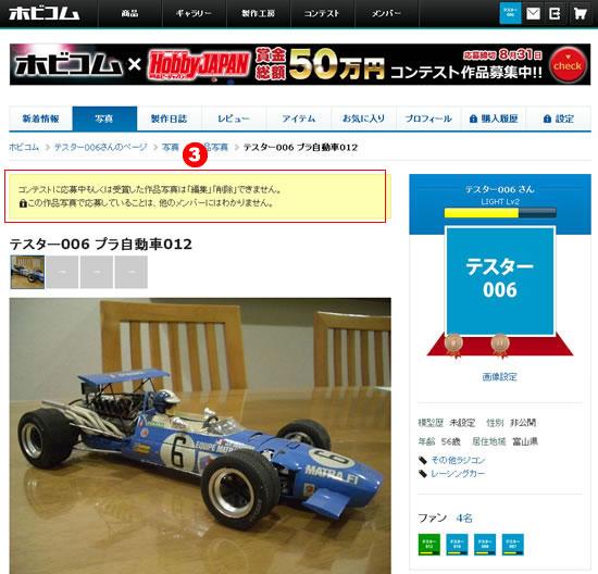 14_select_sakuhin