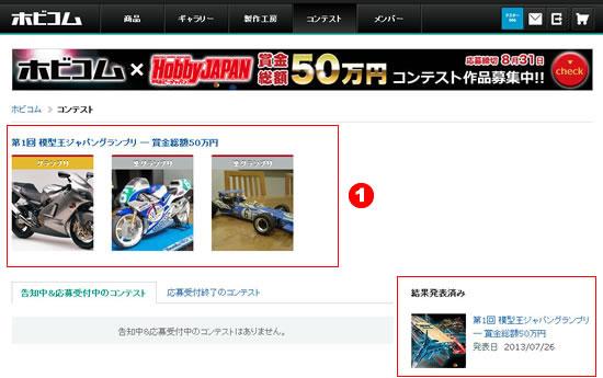 15_result_top