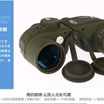 10X50-with-light-with-compass-waterproof-bag-coordinates-ranging-telescope-0-0