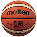 Molten-X-Series-IndoorOutdoor-Basketball-FIBA-Approved-BGMX-0
