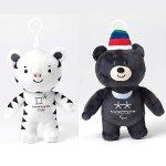 PyeongChang-2018-Korea-Winter-Olympic-Masoct-Soohorang-Bandabi-Bag-Charm-Plush-Doll-51X24X-63-2EA-0