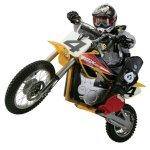 Razor-MX650-Rocket-Electric-Motocross-Bike-0-0