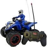 Remote-Control-Quad-Bike-TG635–Super-Fun-Speed-Master-Remote-Control-Toy-Quad-Bike-By-ThinkGizmos-Trademark-Protected-0