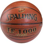 Spalding-TF-1000-Classic-Indoor-Basketball-0