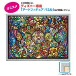 Tenyo-Disney-All-Characters-Stained-Glass-Jigsaw-Puzzle-2000-Piece-0-0