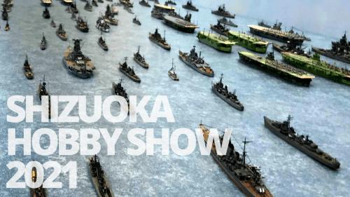 Scale Model News from Shizuoka Hobby Show 59 (2021)