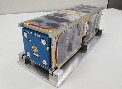 AQT-D AQUA Thruster Demonstrator