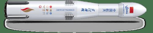 i-Space Hyperbola-2 Rocket