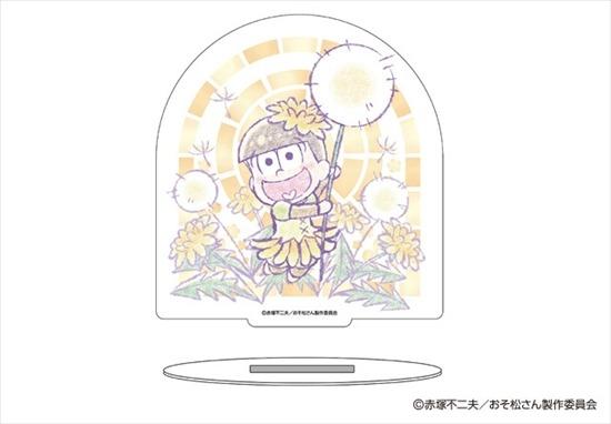 おそ松さん るっこれ~花のおくりもの~ ビッグ アニメ・キャラクターグッズ新作情報・予約開始速報
