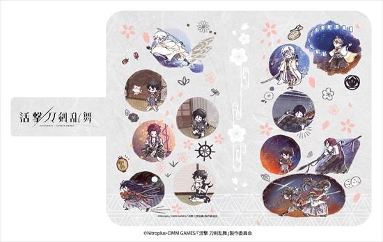 活撃 刀剣乱舞 手帳型マルチケース 01 第二部隊  アニメ・キャラクターグッズ新作情報・予約開始速報