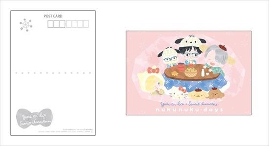 ユーリ!!!onICE×サンリオ ポストカードセット アニメ・キャラクターグッズ新作情報・予約開始速報