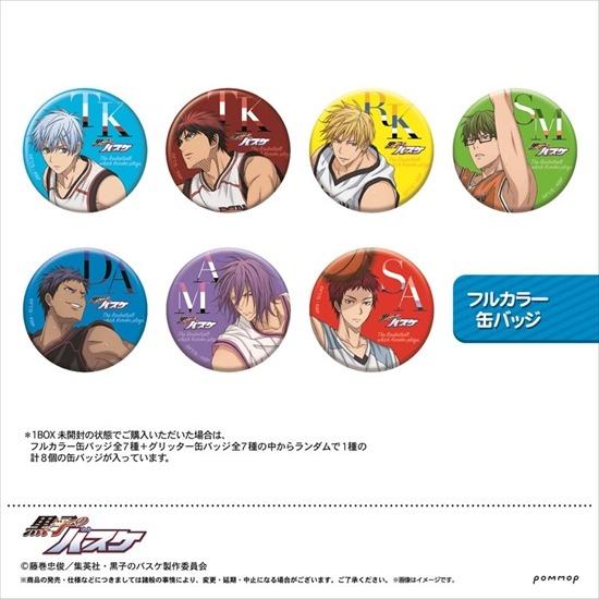 【再販】黒子のバスケ 缶バッジコレクションA 8 アニメ・キャラクターグッズ新作情報・予約開始速報