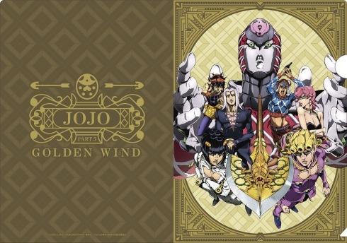 ジョジョの奇妙な冒険 黄金の風 クリアファイル アニメ・キャラクターグッズ新作情報・予約開始速報