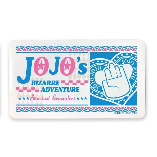ジョジョの奇妙な冒険 マスクケース 03 スターダ アニメ・キャラクターグッズ新作情報・予約開始速報