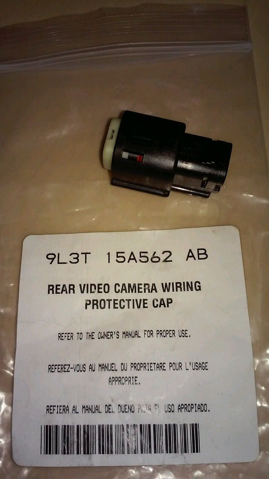 Rear View Camera Wiring Protective Cap Diy Enthusiasts Diagram Video Archives Repair Parts Store Rh Hobbystoreandmore Com System 2008 F 350 Mirror
