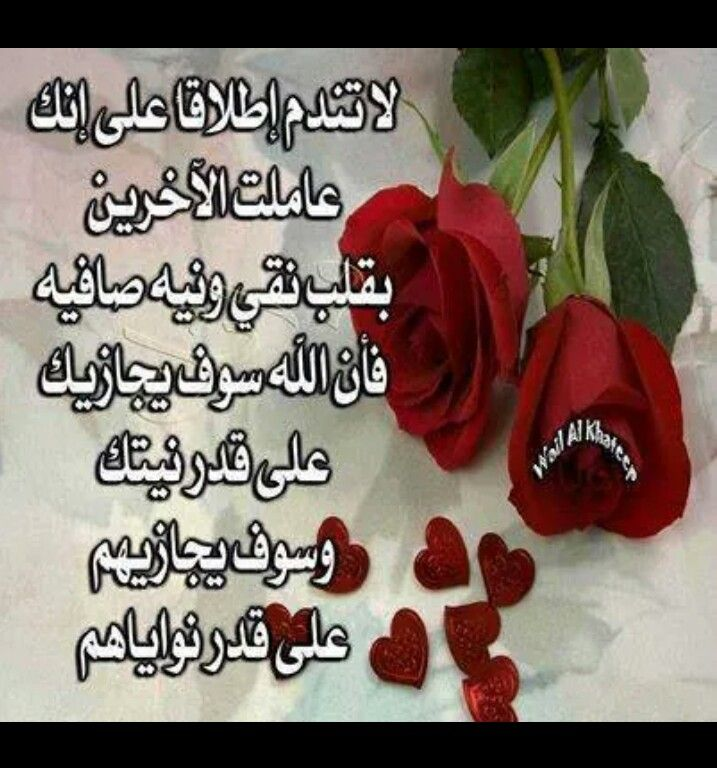 رسائل اسلامية اجمل صورة الادعية الاسلاميه حبيبي