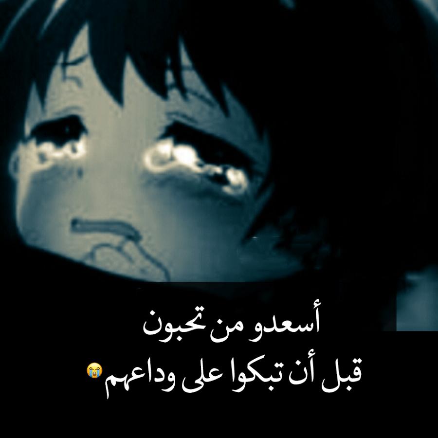 صور حزينه جدا لقطات محزنه بشده حبيبي