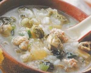 resep-bubur-jamur-telur