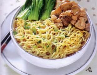 resep-mi-yamin