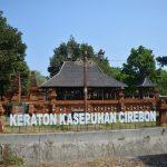 Harga Jual DOD atau Bibit Bebek Peking & Hibrida Pedaging untuk Daerah Cirebon