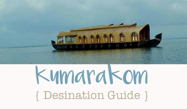 Kumarakom kerala tourism destination guide