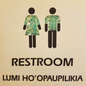 Even the restroom lego characters are dressing formal.