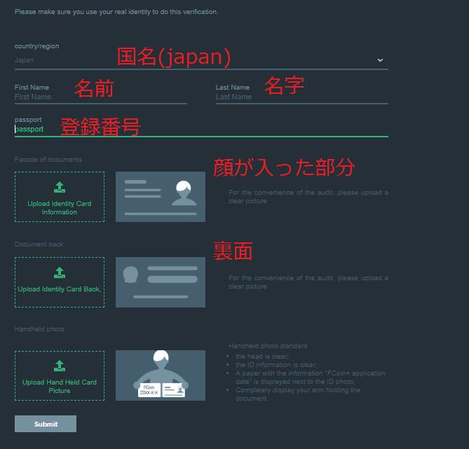 Fcoin8