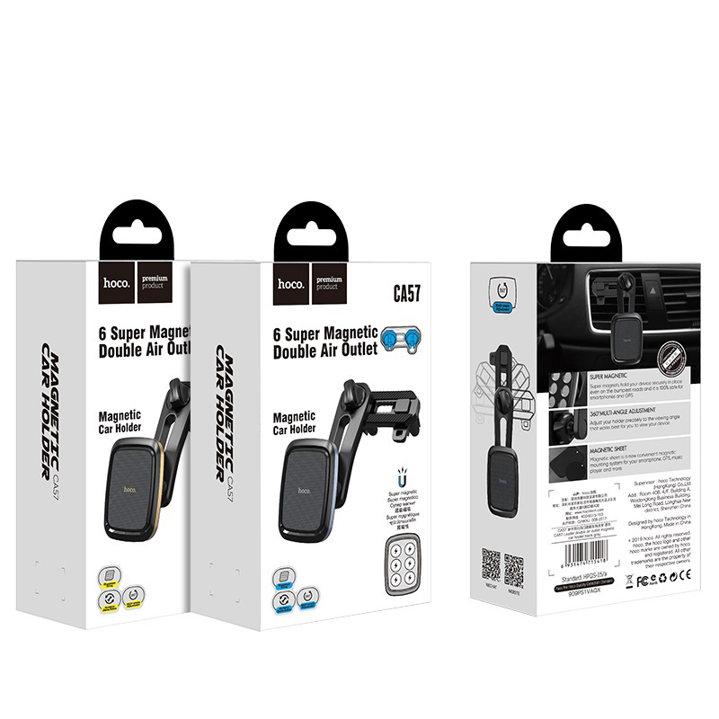hoco ca57 leader double air outlet magnetic car holder package