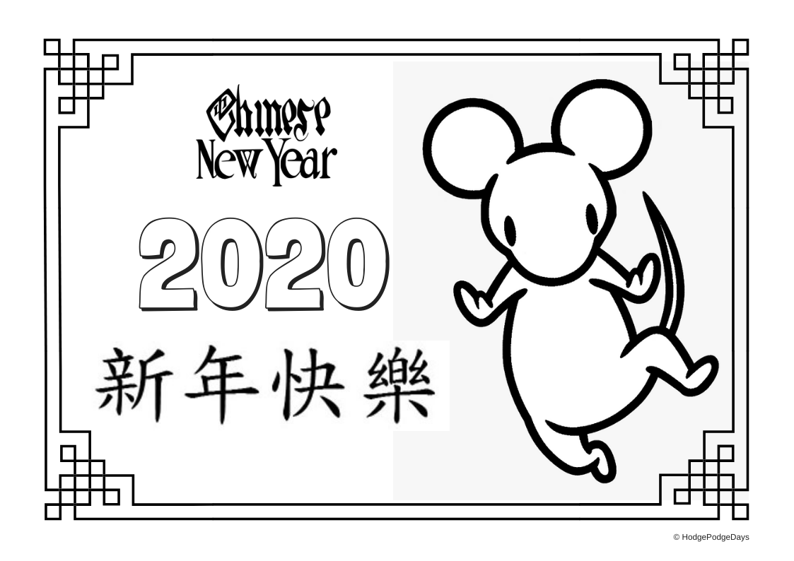 Free Printable Chinese New Year Year Of The Rat