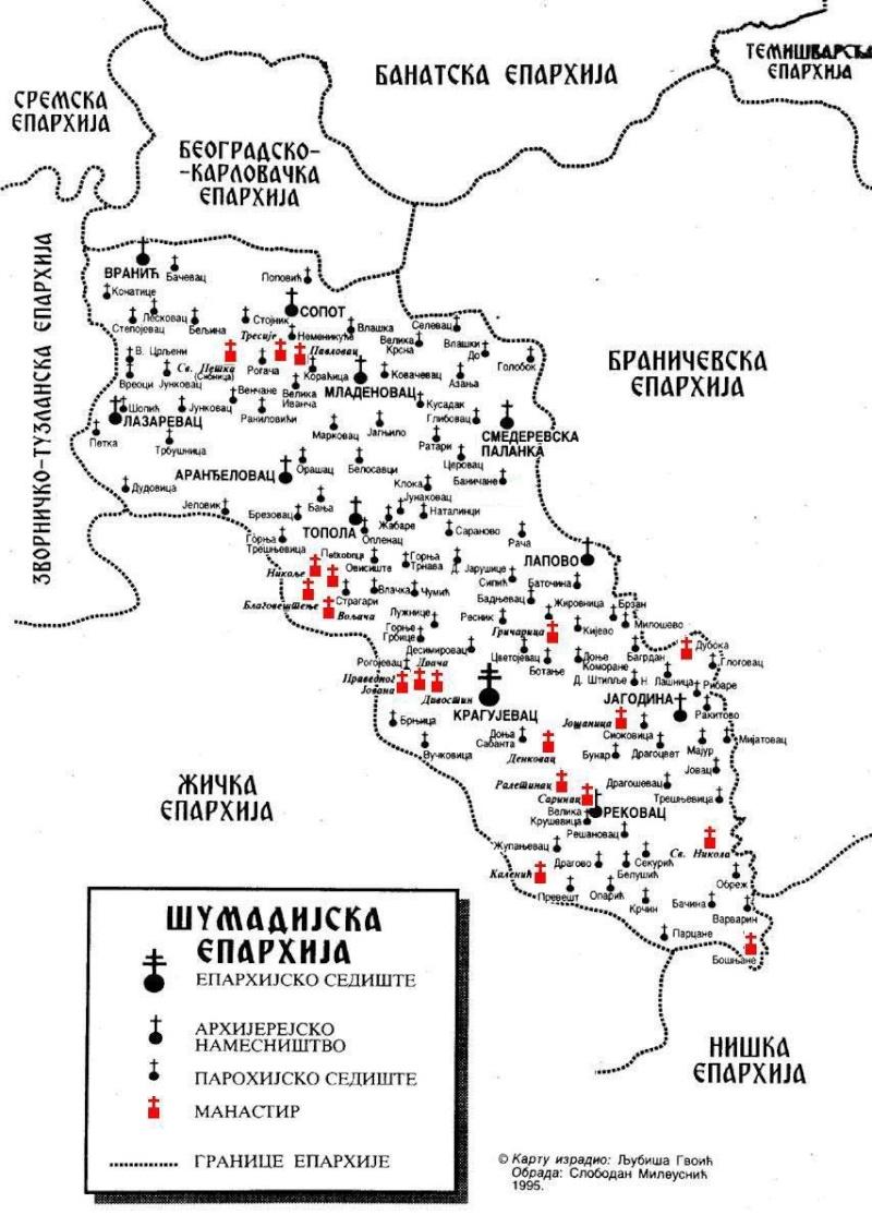 Епархије Шумадијска - мапа